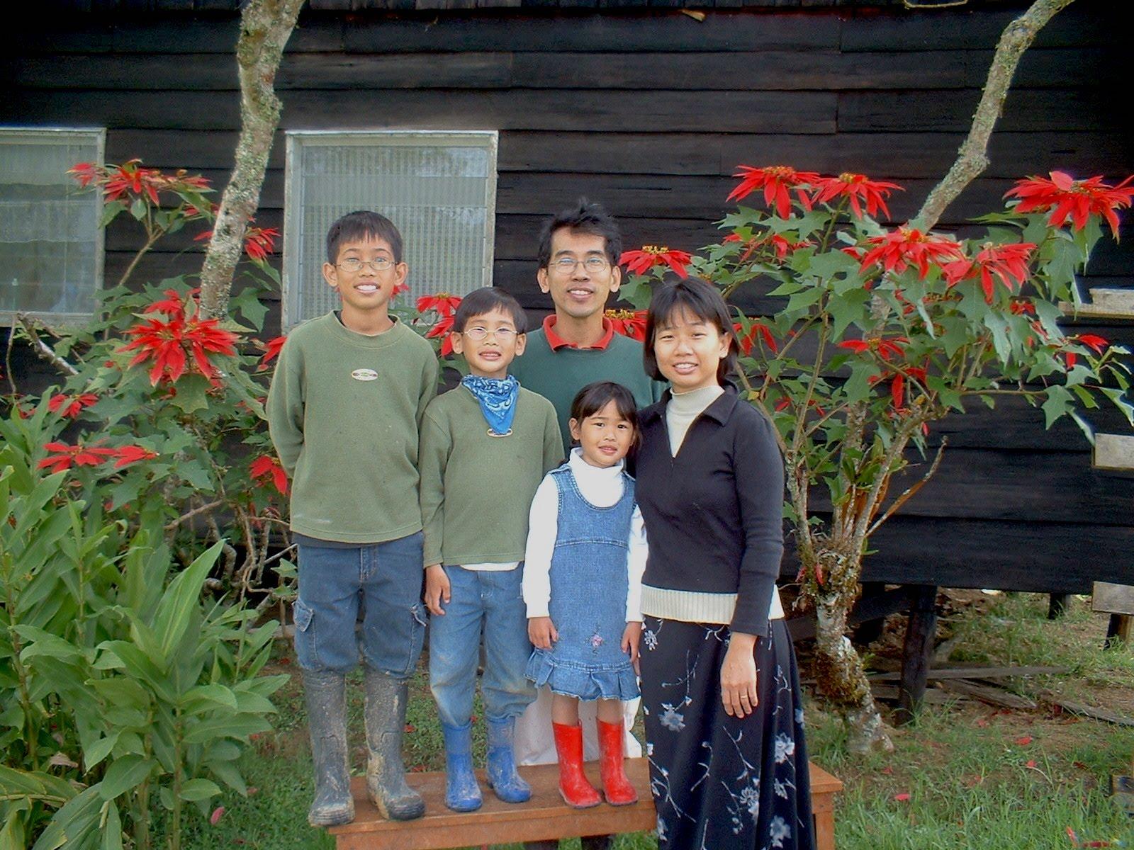 2. Seow Family